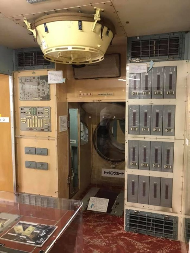 Советская космическая станция в японском городе Томакомай (23 фото)