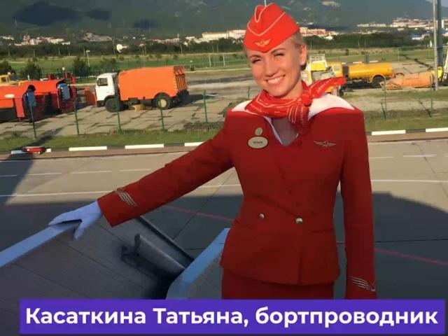 """Бортпроводник загоревшегося самолета """"Москва - Мурманск"""" о том, что произошло на борту"""