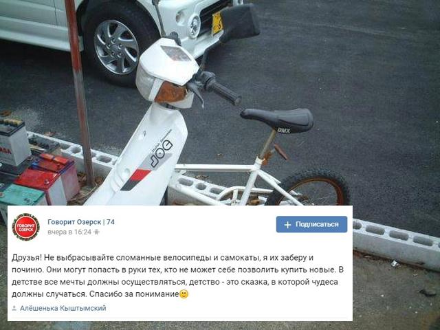 Мастер ремонтирует старые велосипеды, а затем отдает детям из малоимущих семей (5 фото)