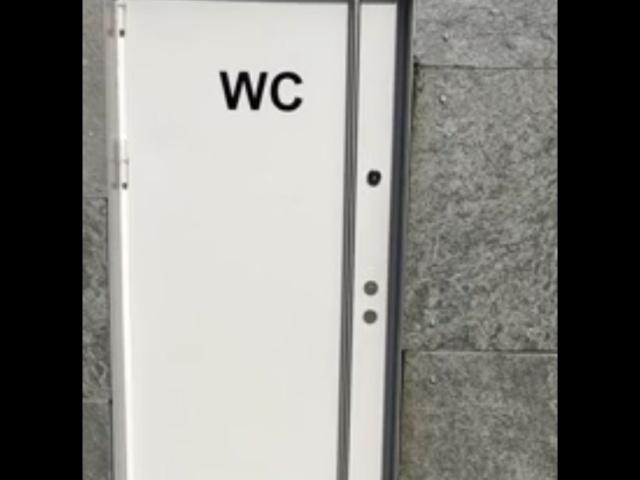 Бесплатный общественный туалет в Норвегии