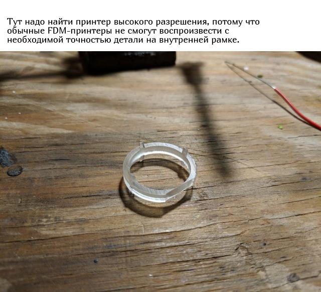 Кольцо с функцией бесконтактных платежей своими руками (26 фото)