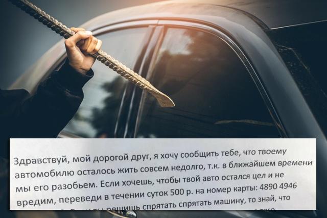 В Казани задержали автомобильных вымогателей, которые угрожали разбить автомобили (2 фото + видео)