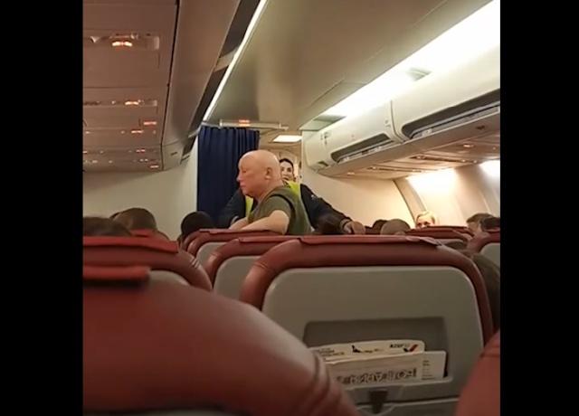 Мы не полетим на этом самолете!