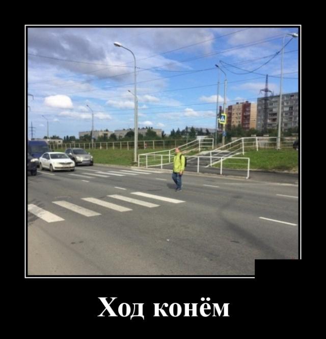 demotivatory_22.jpg