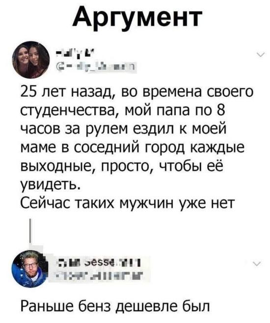 podborka_vechernniya_02.jpg