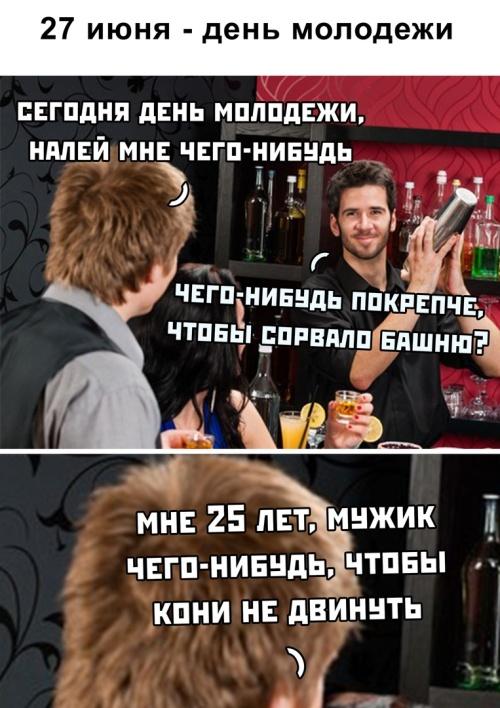 podborka_vechernniya_22.jpg