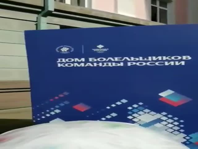 Талисман команды России на играх в Белоруссии