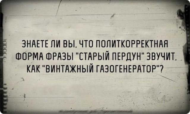 podborka_dnevnaya_06.jpg