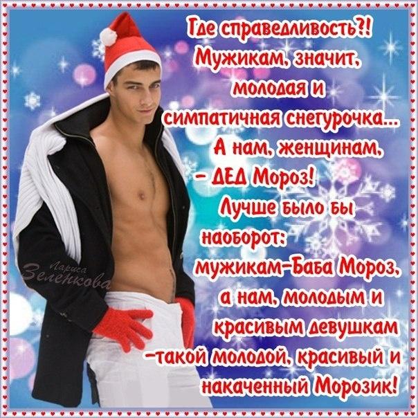 открытки для девочек: