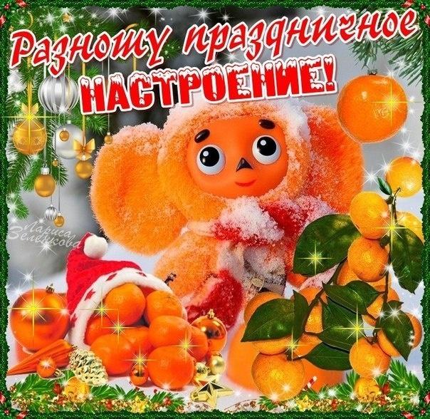 новогоднего настроения открытки коробку