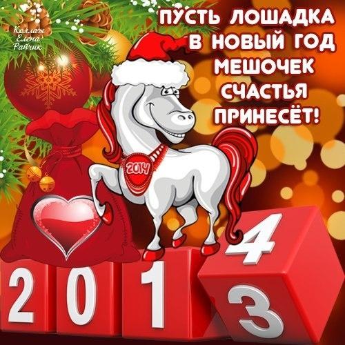 Новогодняя открытка - Мешочек счастья в новом году