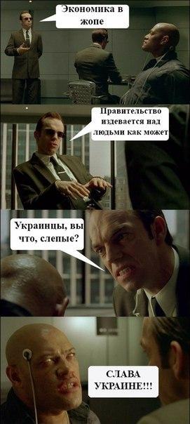 Слава Украине!!!
