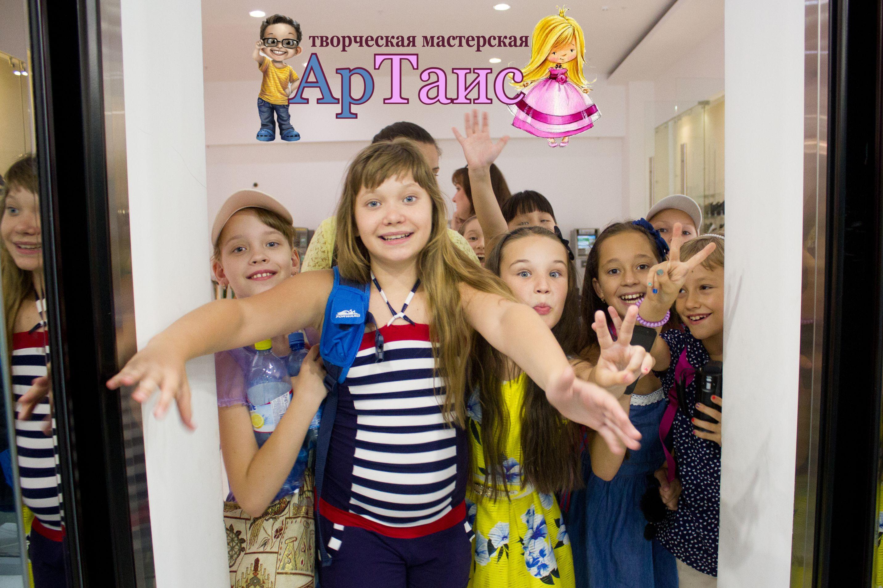 Здравствуйте, поддержите пожалуйста наш проект http://planeta.ru/campaigns/21758 - ОТКРЫТИЕ АРТ-СТУД