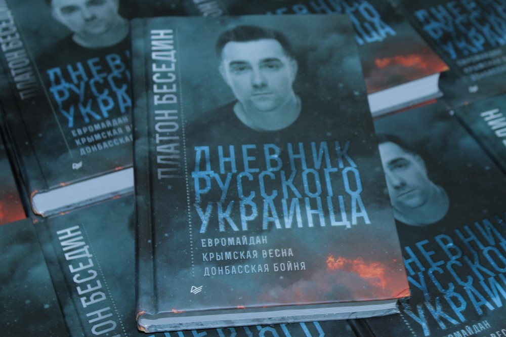 Реальная история русского украинца