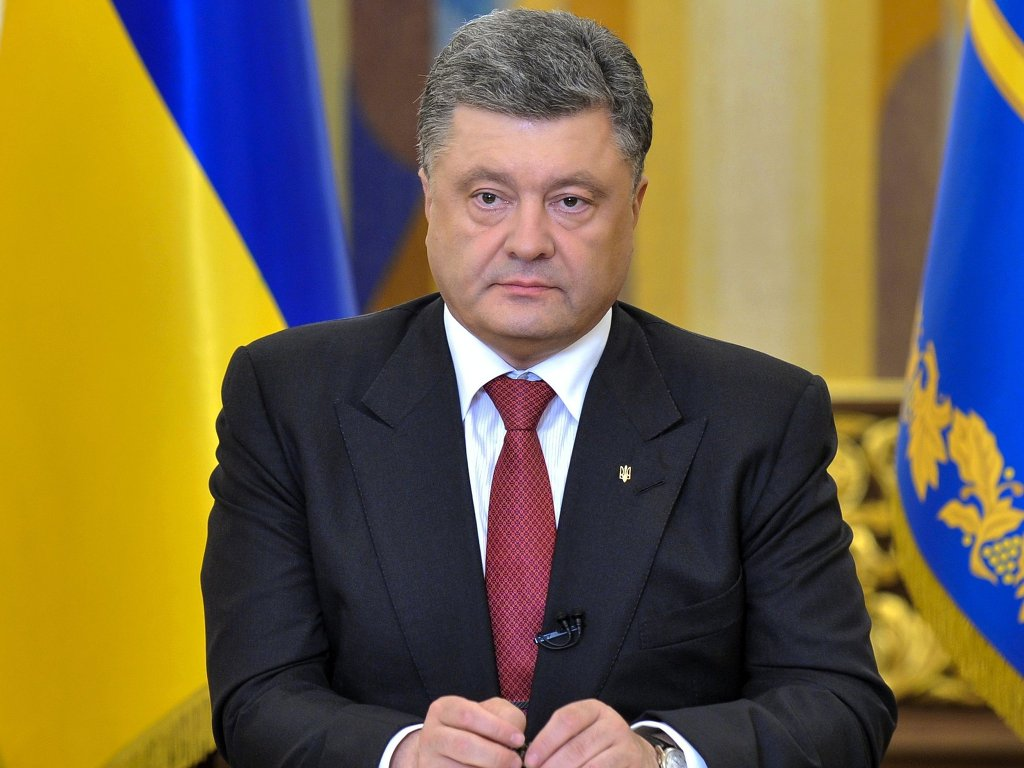 Порошенко подписал указ о санкциях против России