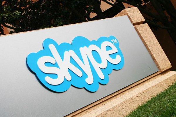 Во всём мире не доступен Skype
