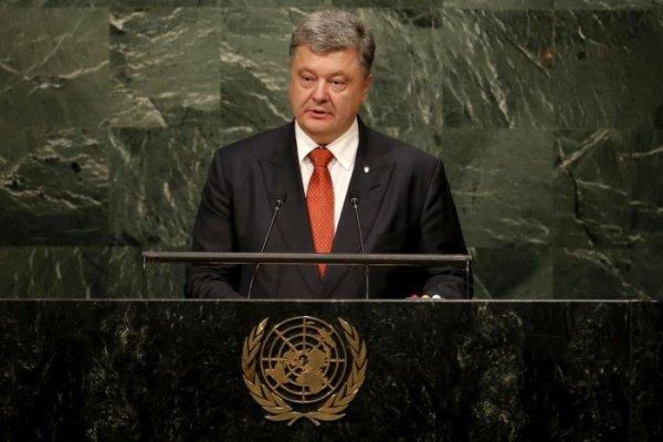Российские дипломаты покинули заседание Генассамблеи ООН во время выступления Петра Порошенко