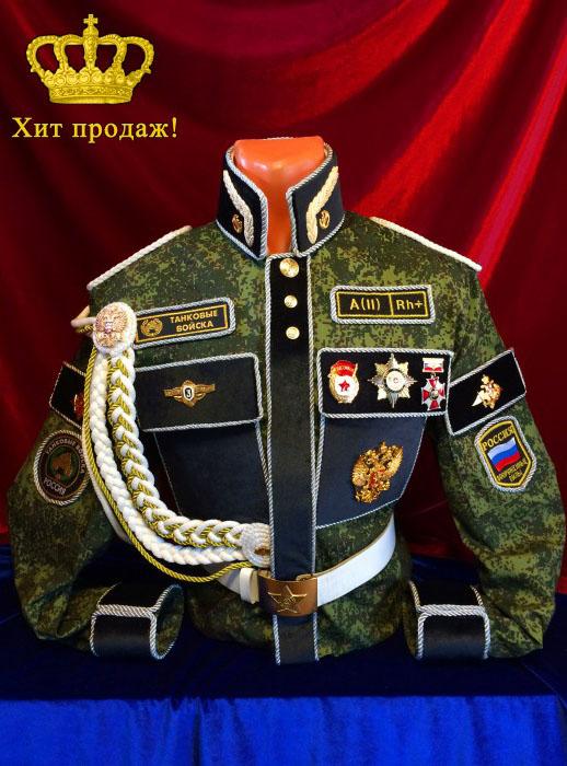 http://trinixy.ru/pics6/20151012/119668_9_trinixy_ru.jpg