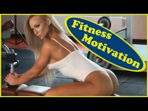 Спортивные девушки - Фитнес Мотивация # 12