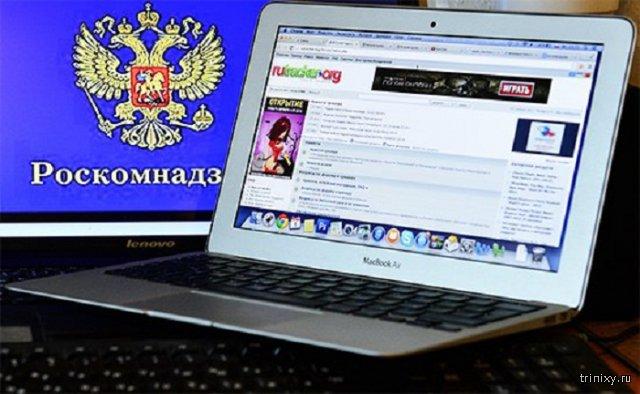 Решением Мосгорсуда торрент-трекер RuTracker будет заблокирован навсегда