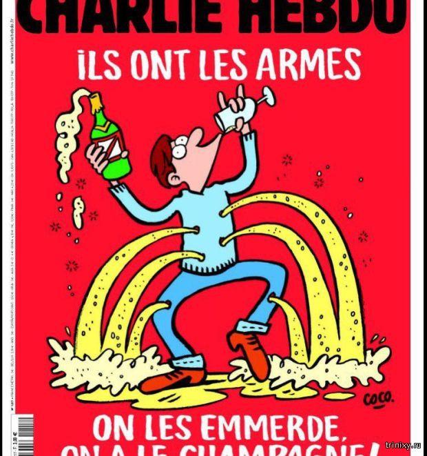 Новый выпуск Charlie Hebdo выйдет с обложкой о терактах в Париже