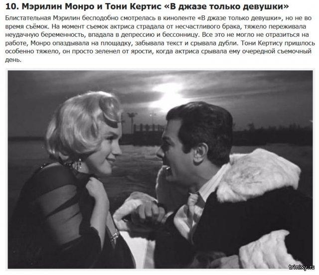 11 знаменитых кинодуэтов, которые ненавидели друг друга