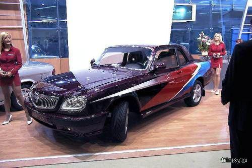 Не выпущенные автомобили Российский автопрома