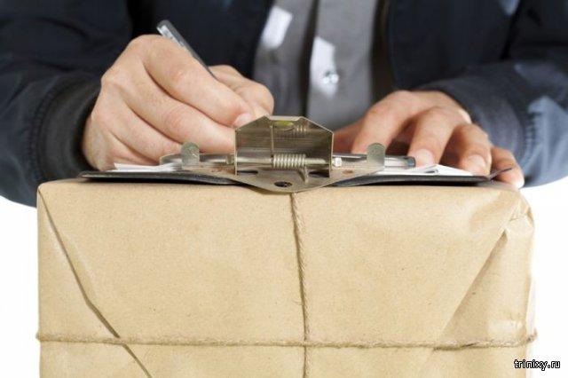 ЕЭК рассматривает вопрос снижения порога беспошлинной торговли через интернет