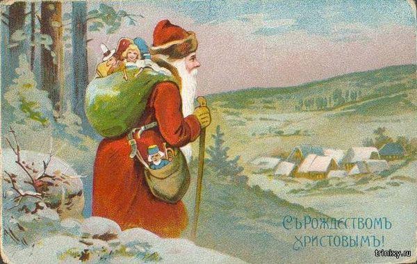 Рождественские открытки Российской Империи
