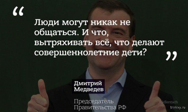 Лучшие моменты из интервью Дмитрия Медведева