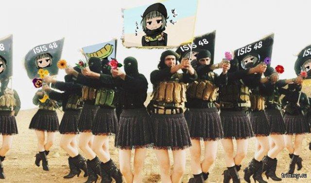 Троллинг ИГИЛ
