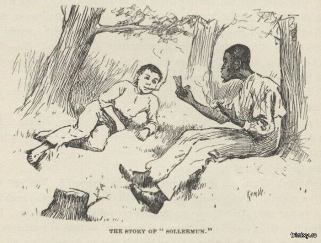 huckleberry finn essays on maturity Essay is huck finn too mature huck finn knows more than a fourteen year old boy could possibly know he has the maturity level of one in their twenties at least.