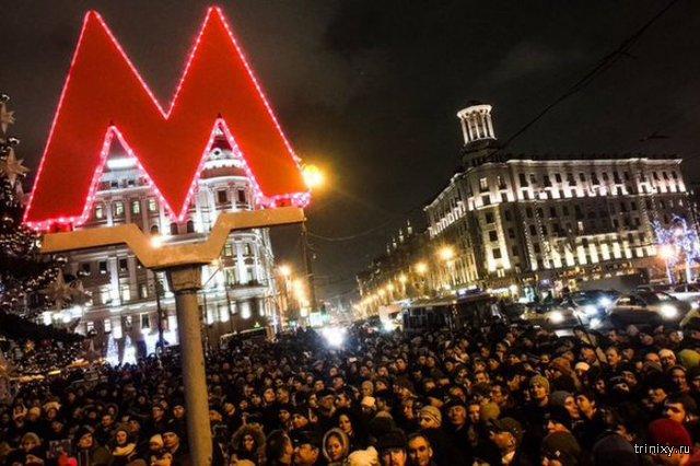 В Москве у Пушкинской площади собрался \