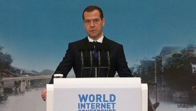Дмитрий Медведев заявил о необходимости контроля над интернетом с сохранением духа свободы