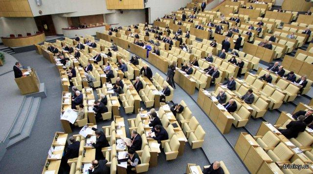 Сегодня Госдума должна рассмотреть рекордные 120 законопроектов