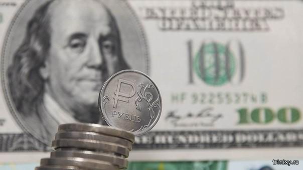 ЦБ РФ впервые поднял курс доллара выше 71 рубля