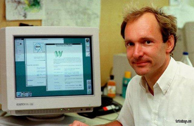 Самому первому сайту в интернете исполнилось 25 лет
