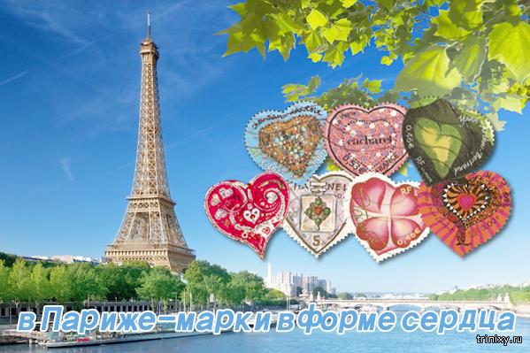 Как празднуют День святого Валентина в разных странах мира?