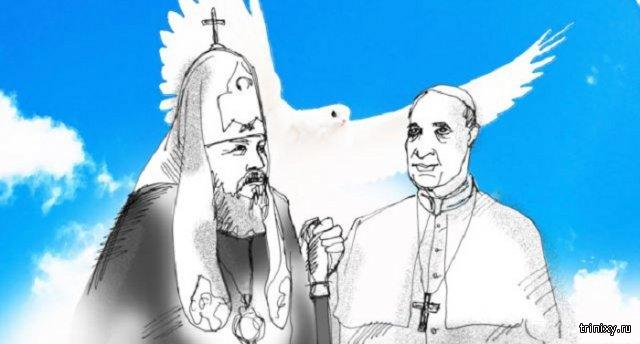 На Кубе состоится первая встреча патриарха Кирилла и Папы Римского Франциска