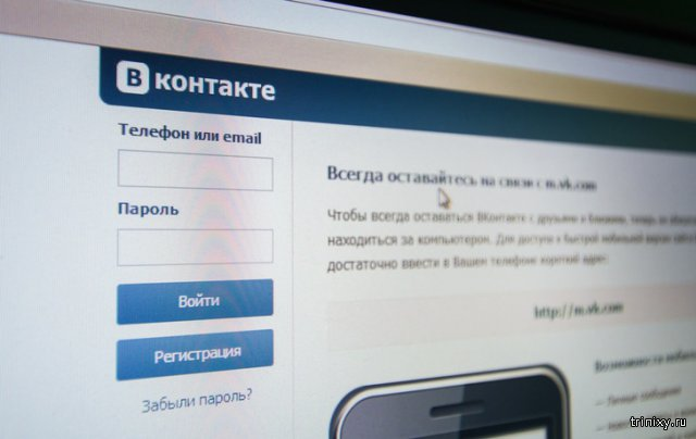 Суд Санкт-Петербурга окончательно запретил паблик MDK