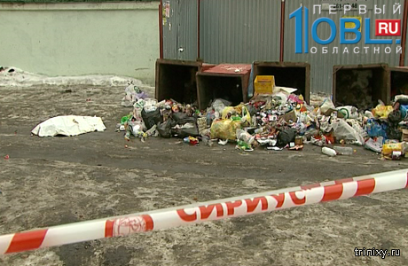 В Челябинске бабушка вынесла тело внука на помойку из-за отсутствия денег на похороны