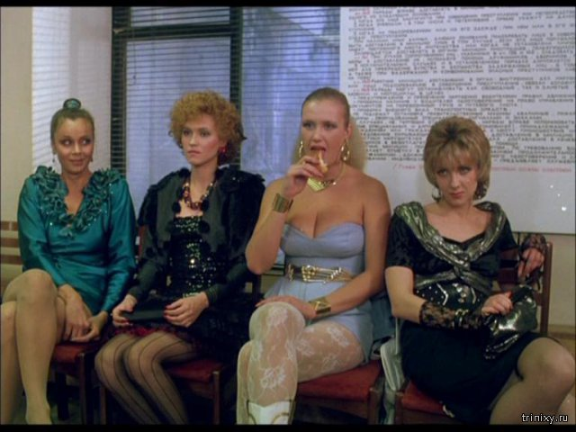 Берегите женщин или наши любимые фильмы часть вторая