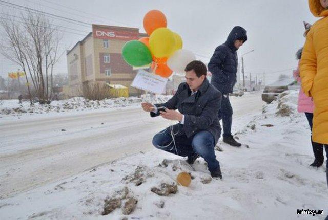 Житель Ульяновска отпраздновал День рождения \