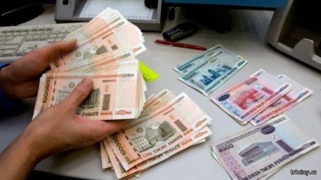 Минчанин положил на депозит 8 млн, а через 17 лет снял 200 рублей