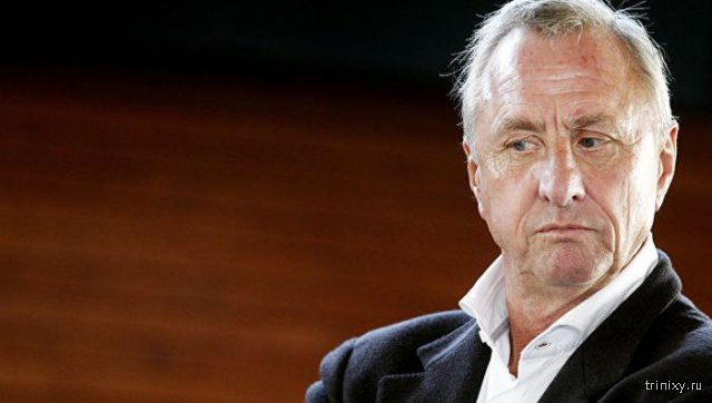 Умер голландский футболист и тренер Йохан Кройф