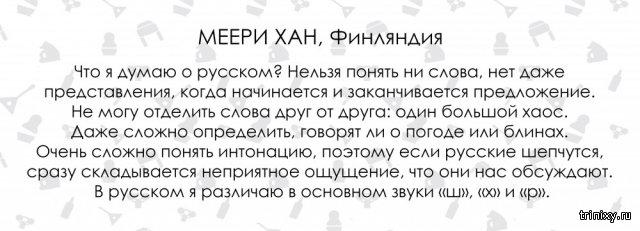 знакомства с японцами бесплатно на русском языке