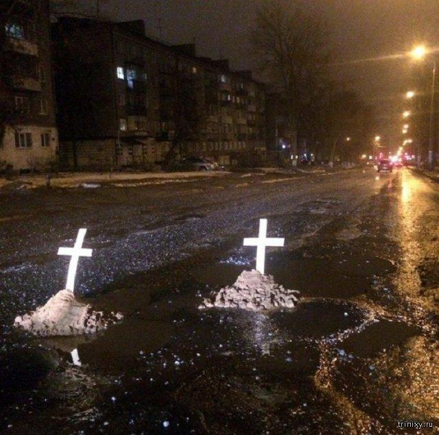 В Ижевске «похоронили» асфальт