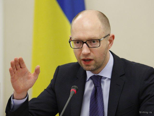 Арсений Яценюк объявил об отставке