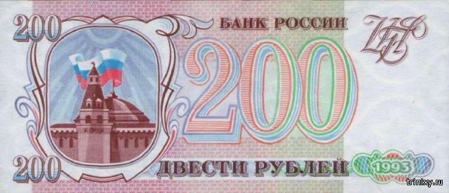 В 2017 году Банк России введет в обращение купюры достоинством 200 и 2000 рублей