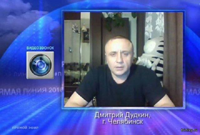 Жителя Челябинска, рассказавшего Путину о задержке зарплаты, вызвали на допрос